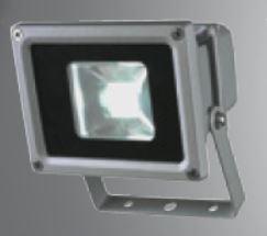 Osvetlenie LED - EUROM POWERLED 10- V-GARDEN